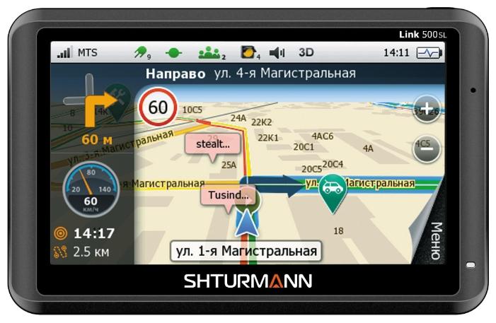 SHTURMANN Link 500SL