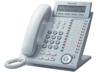 Panasonic KX-DT333RUW