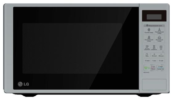 LG MS-2042DS